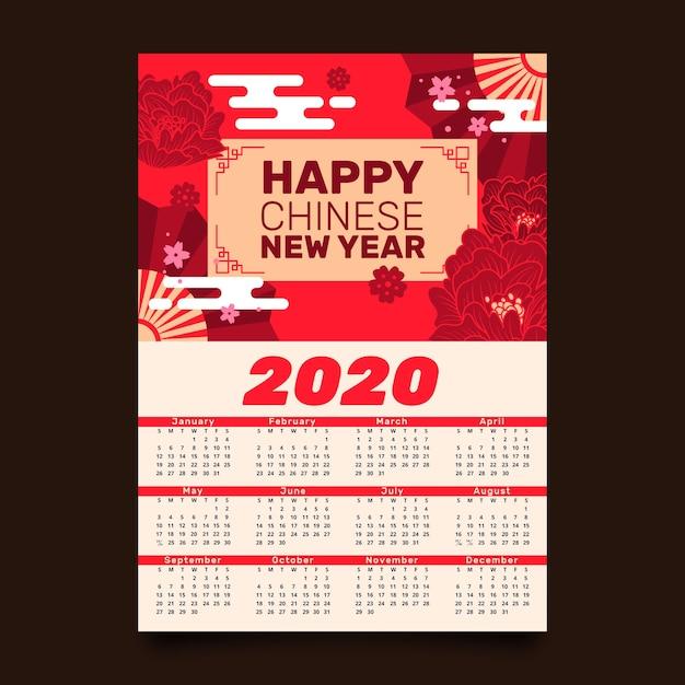 Calendario cinese di nuovo anno di design piatto Vettore gratuito