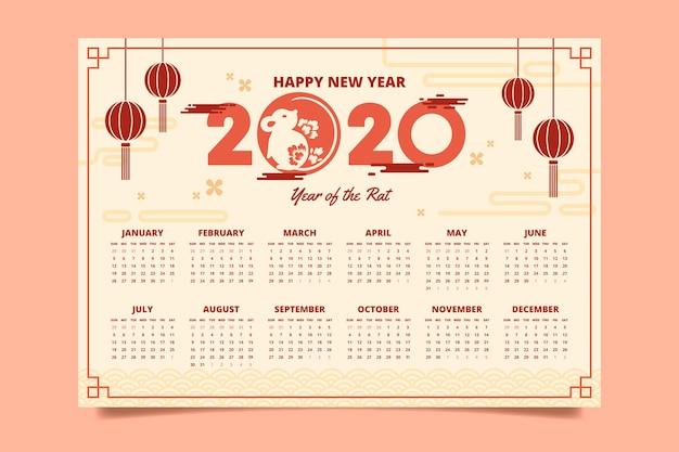 Calendario cinese di nuovo anno nella progettazione piana Vettore gratuito