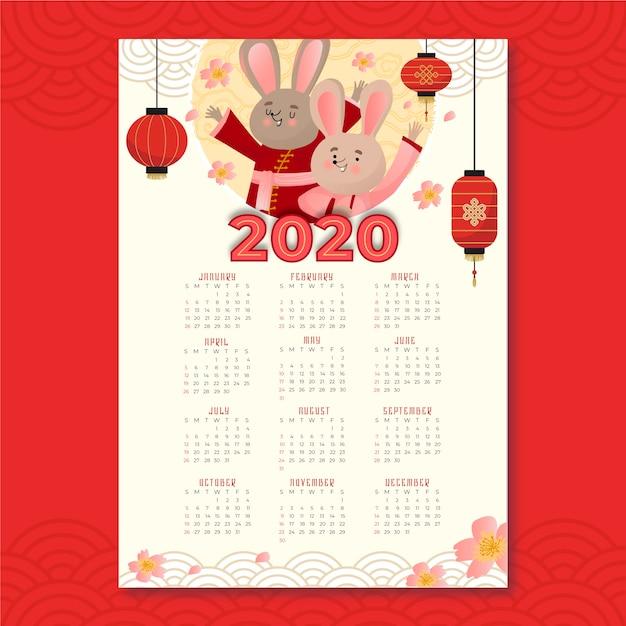Calendario cinese disegnato a mano di nuovo anno Vettore gratuito