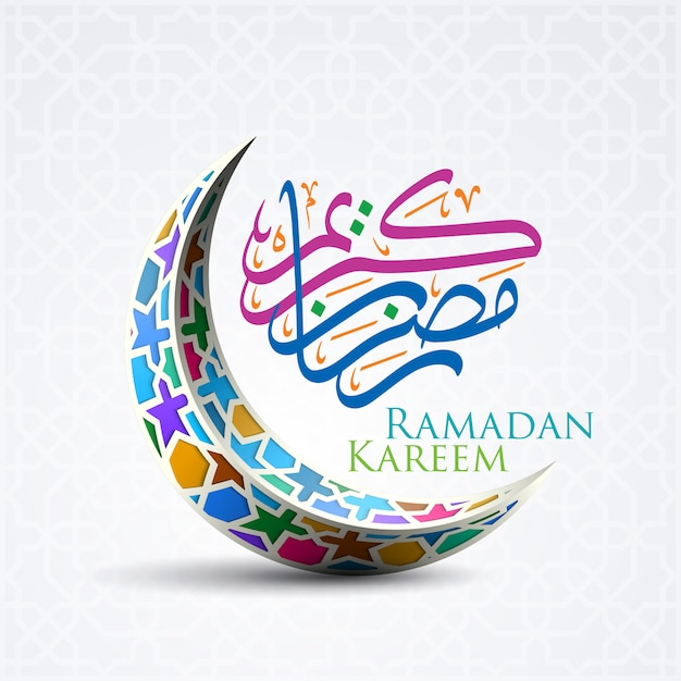 Calligrafia araba di ramadan kareem Vettore Premium
