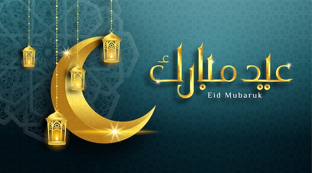 Calligrafia eid mubarak con luna su sfondo turchese, Vettore Premium