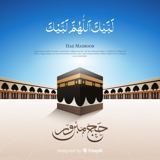Calligrafia islamica araba del testo eid adha mubarak translate Vettore gratuito