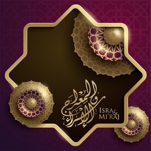 Calligrafia israeliana e mi'raj saluto islamico motivo geometrico arabo oro media calligrafia araba; viaggio notturno del profeta maometto Vettore Premium