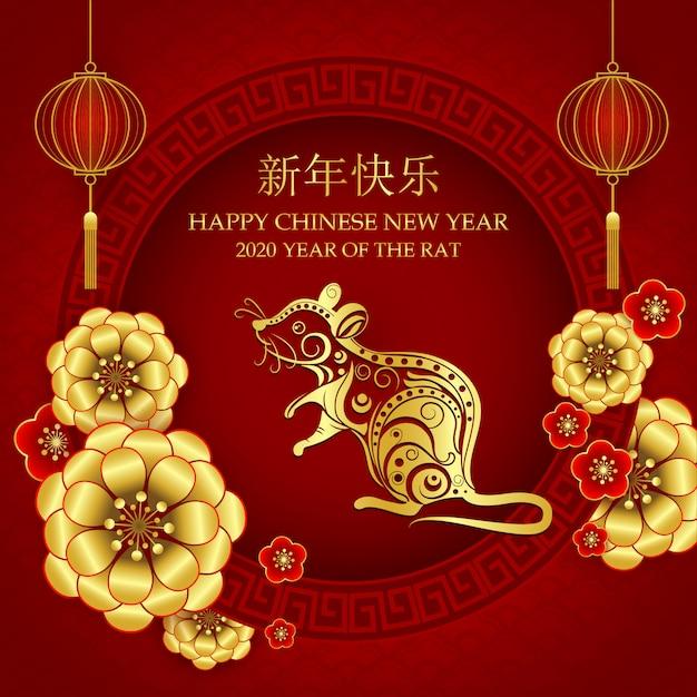 Capodanno cinese 2020, anno del ratto Vettore Premium