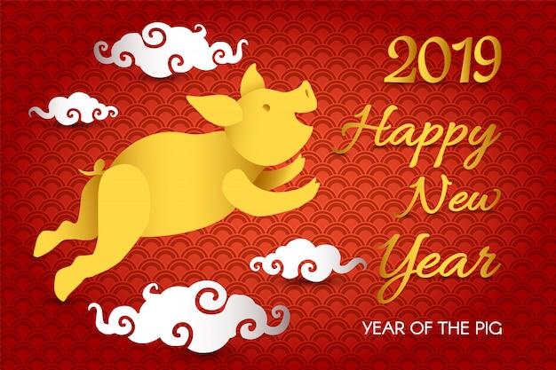 Capodanno cinese del maiale 2019 in nuvole. vettore Vettore Premium