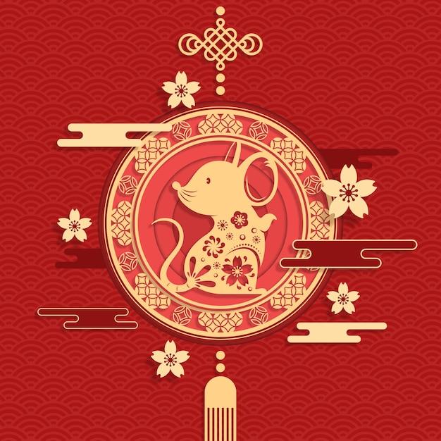 Capodanno cinese in stile carta Vettore gratuito