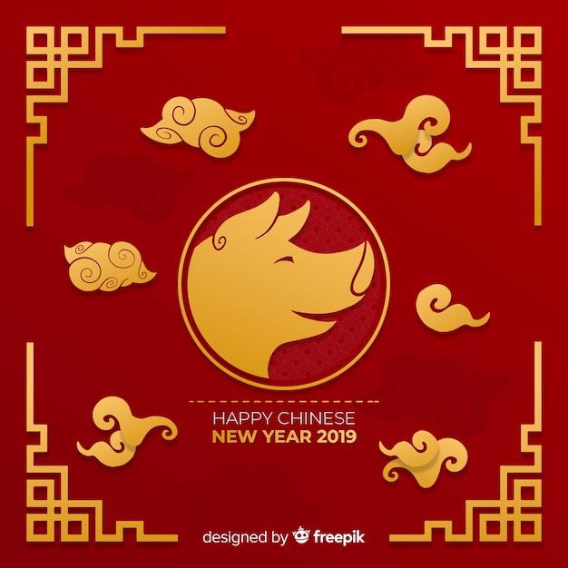 Capodanno cinese piatto bakcground Vettore gratuito