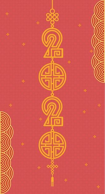 Capodanno cinese Vettore Premium