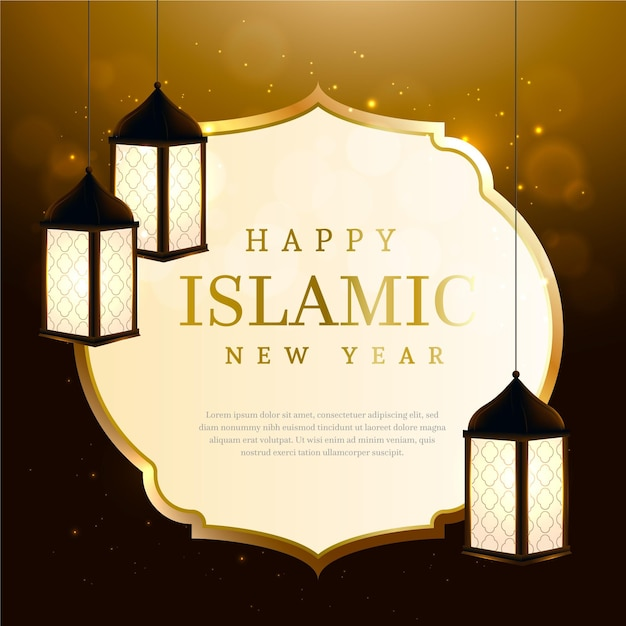 Capodanno islamico Vettore gratuito