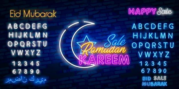 Carattere alfabeto al neon e design al neon di vendita ramadan kareem. sconti per le vacanze in ramadan Vettore Premium