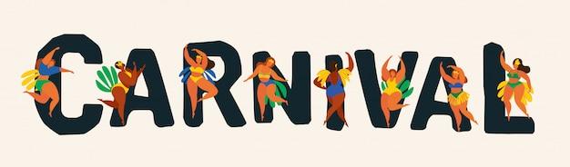 Carnevale brasiliano. vector l'illustrazione degli uomini e delle donne divertenti di dancing in costumi luminosi. Vettore Premium