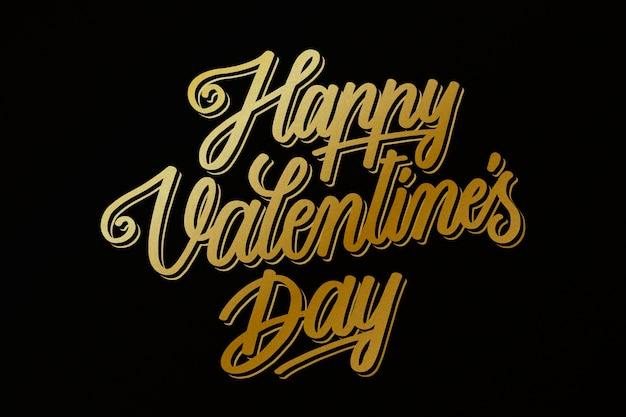Carta da parati dorata di san valentino Vettore gratuito