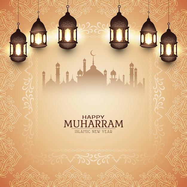 Carta decorativa del nuovo anno islamico felice di muharram Vettore gratuito