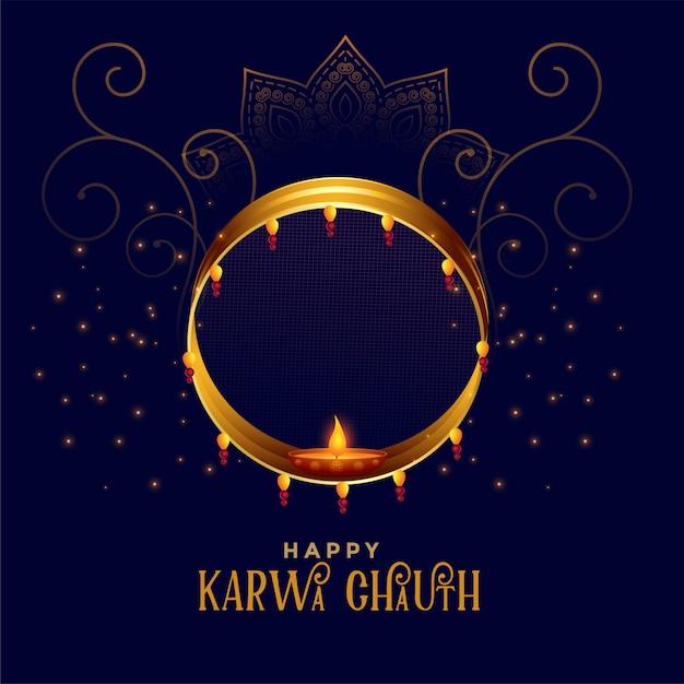 Carta decorativa felice karwa chauth festival Vettore gratuito