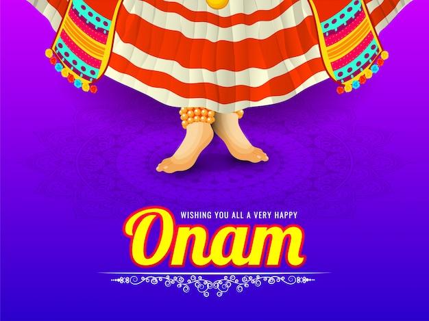Carta del messaggio di onam festival o progettazione del manifesto con l'illustrazione di kathakali o ballerino classico sul fondo del modello floreale. Vettore Premium