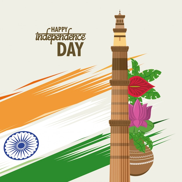 Carta dell'indipendenza dell'india colorata Vettore gratuito