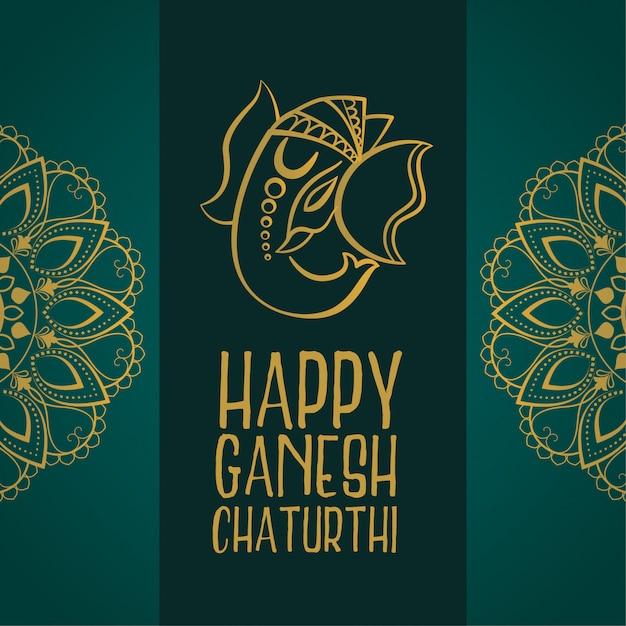 Carta di auguri felice ganesh chaturthi festival Vettore gratuito