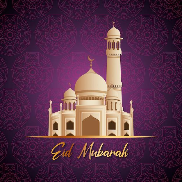 Carta di celebrazione di eid mubarak Vettore Premium