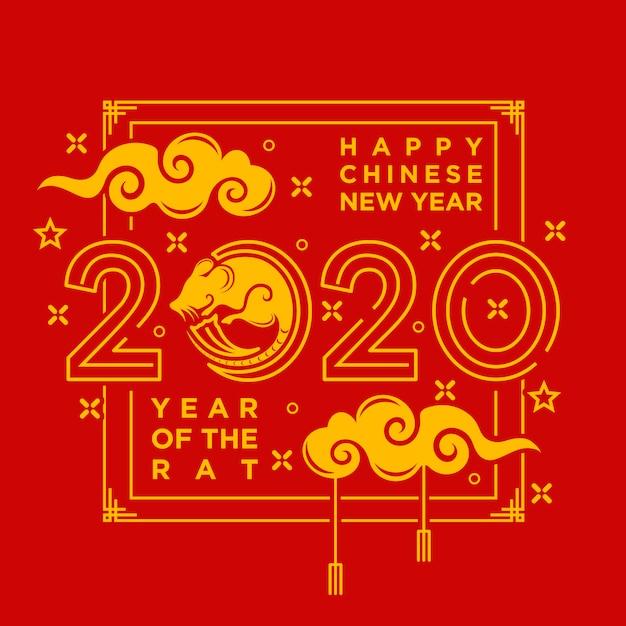 Carta di felice anno nuovo cinese Vettore Premium