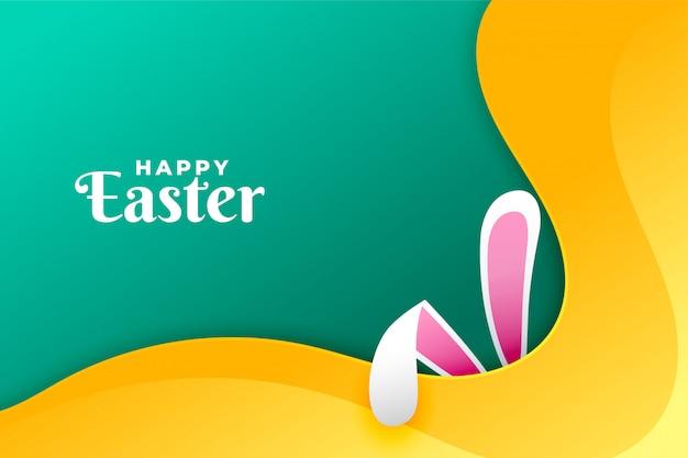 Carta di felice giorno di pasqua con orecchie di coniglio Vettore gratuito