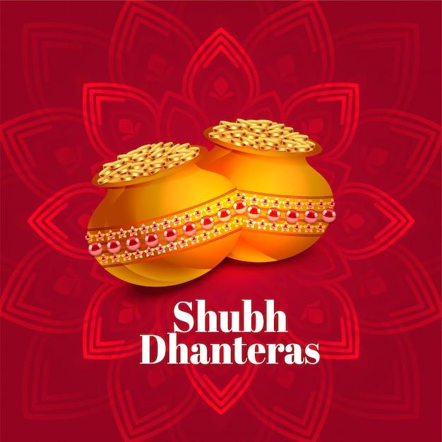 Carta etnica shubh dhanteras festival con vasi di monete d'oro Vettore gratuito