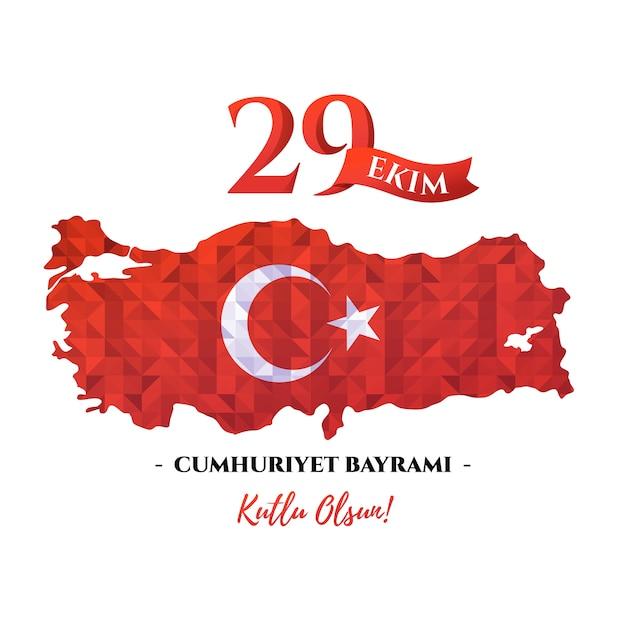 Carta nazionale della celebrazione della festa della repubblica di turchia con la mappa Vettore Premium