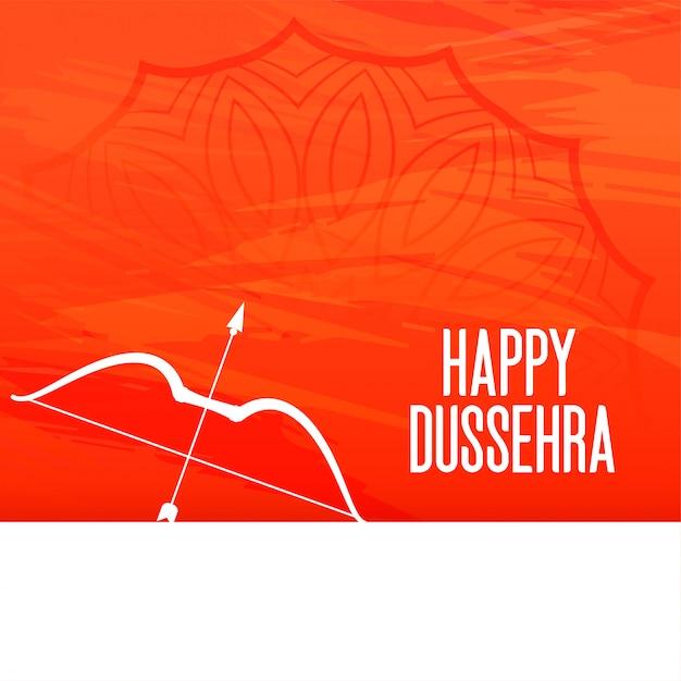 Cartolina d'auguri arancione felice di festival di dussehra con l'arco e la freccia Vettore gratuito