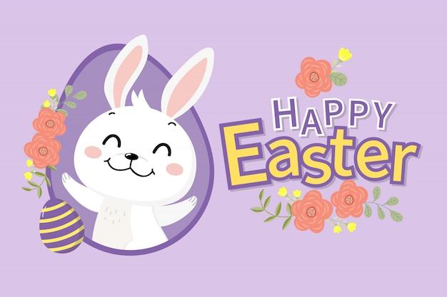 Cartolina d'auguri di buona pasqua con coniglietto bianco carino e uova. Vettore Premium