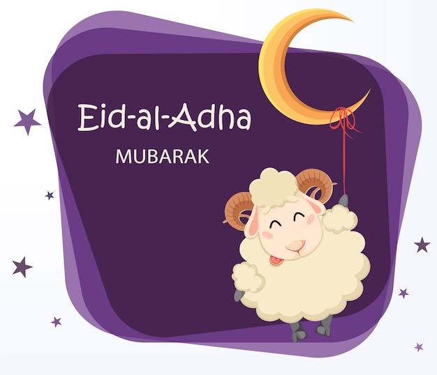 Cartolina d'auguri di eid al adha mubarak Vettore Premium