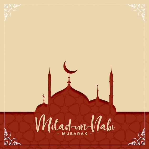 Cartolina d'auguri di eid milad un nabi festival Vettore gratuito