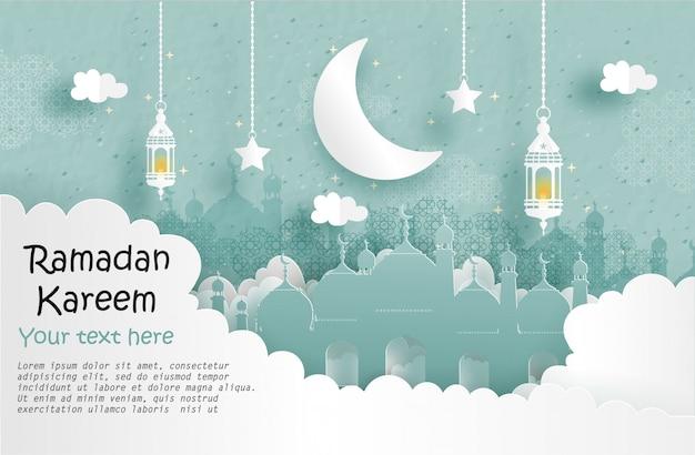 Cartolina d'auguri di eid mubarak Vettore Premium