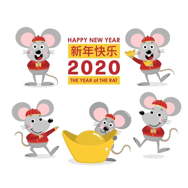 Cartolina d'auguri di felice anno nuovo cinese 2020 con ratto carino Vettore Premium