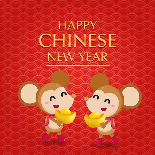 Cartolina d'auguri di felice anno nuovo cinese zodiaco del ratto 2020. Vettore Premium