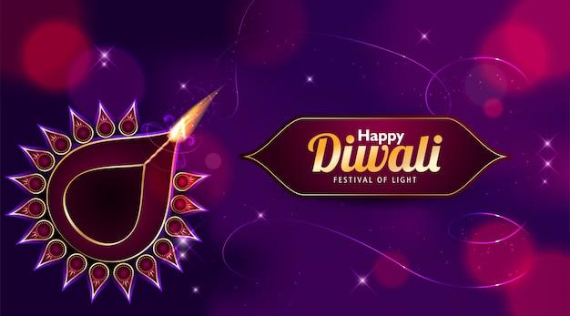 Cartolina d'auguri di felice diwali con uno sfondo viola scuro ed effetto bokeh Vettore Premium