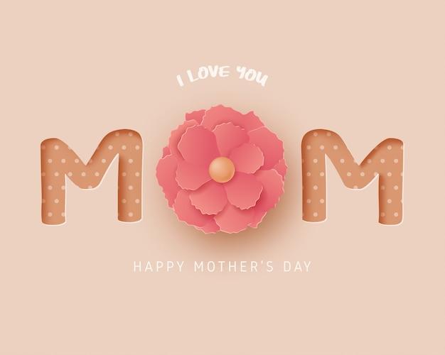 Cartolina d'auguri di felice festa della mamma in stile taglio carta. arte digitale della carta artigianale. Vettore Premium