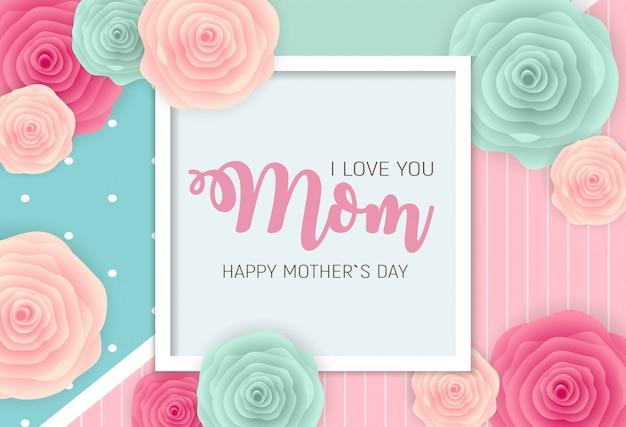 Cartolina d'auguri di felice festa della mamma Vettore Premium