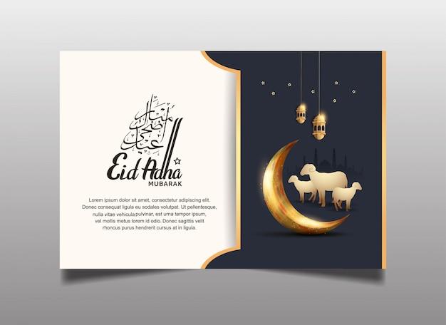 Cartolina d'auguri di ramadan eid al adha per la celebrazione del santo ramadan Vettore Premium
