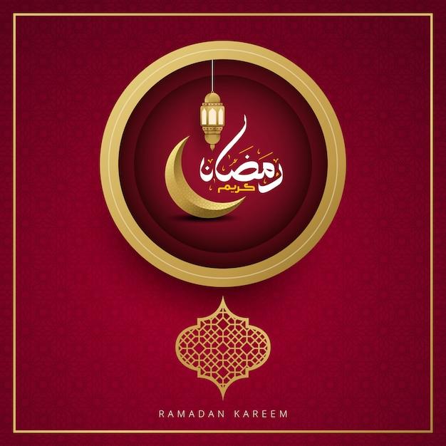 Cartolina d'auguri di ramadan kareem con calligrafia araba Vettore Premium