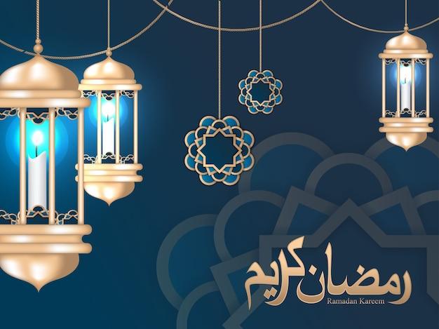 Cartolina d'auguri di ramadan kareem e sfondo islamico Vettore Premium