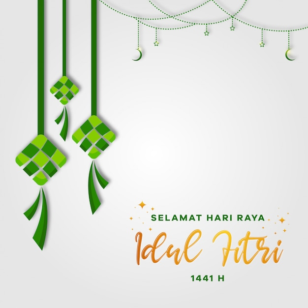 Cartolina d'auguri di selamat hari raya idul fitri (eid mubarak). ketupat con falce di luna e stelle Vettore Premium