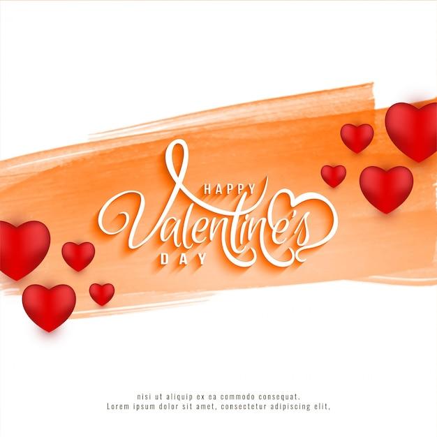 Cartolina d'auguri felice astratta di amore di san valentino Vettore gratuito