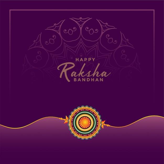 Cartolina d'auguri felice di festival di raksha bandhan Vettore gratuito