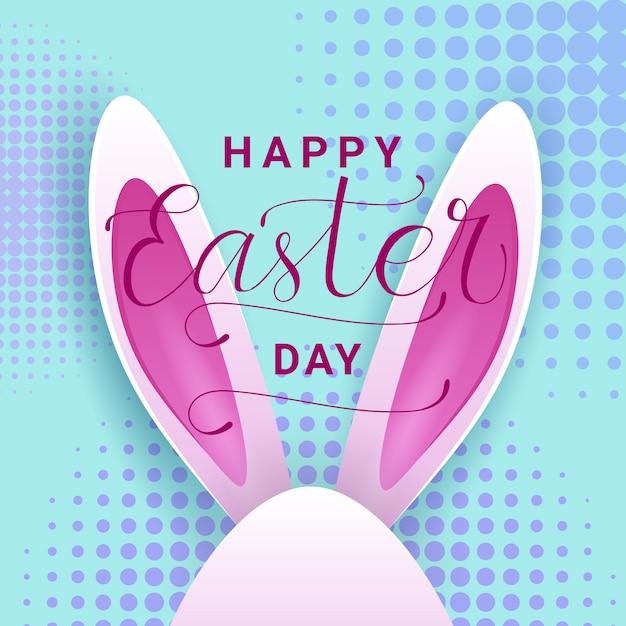 Cartolina d'auguri felice di giorno di pasqua con le belle orecchie disegnate e del coniglietto dell'iscrizione Vettore Premium