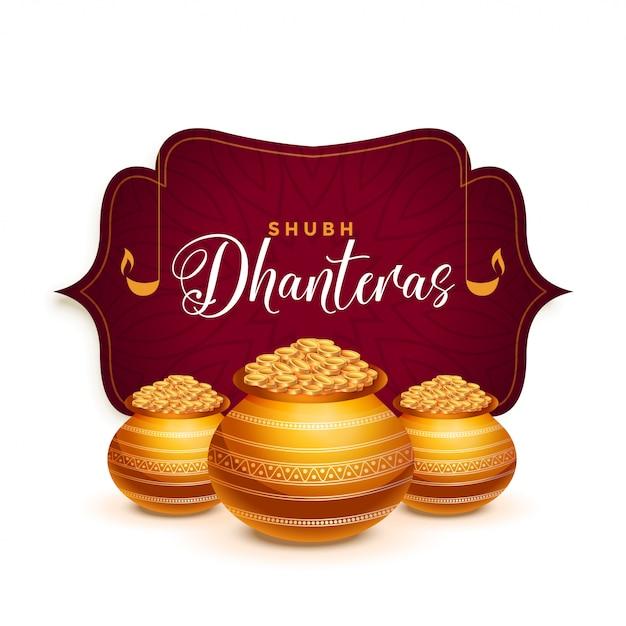 Cartolina d'auguri festival di dhanteras con vaso d'oro Vettore gratuito