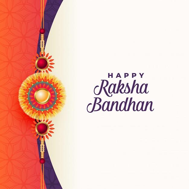Cartolina d'auguri tradizionale felice di raksha bandhan Vettore gratuito
