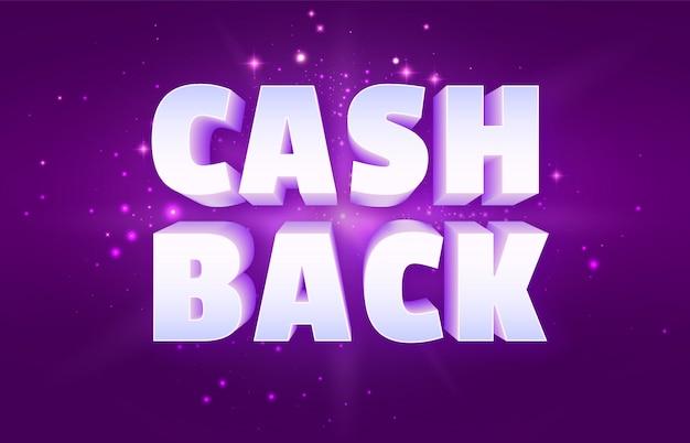 Cash back il banner del programma di ricompensa Vettore Premium