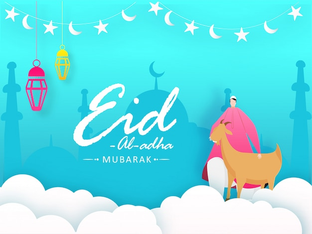 Celebrazione del festival di eid-al-adha mubarak Vettore Premium