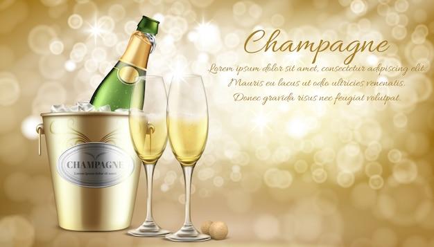 Celebrazione dell'anniversario, cena romantica in ristorante Vettore gratuito