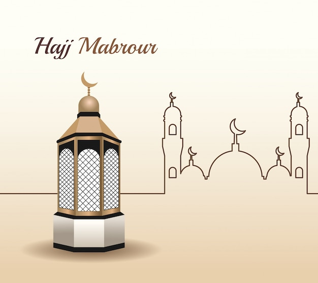 Celebrazione di hajj mabrur con scena della moschea Vettore Premium