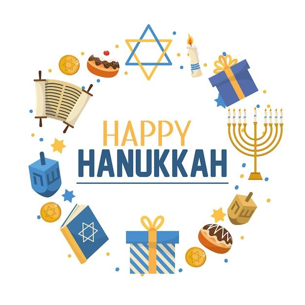 Celebrazione di hanukkah con stella di davide e libro Vettore Premium